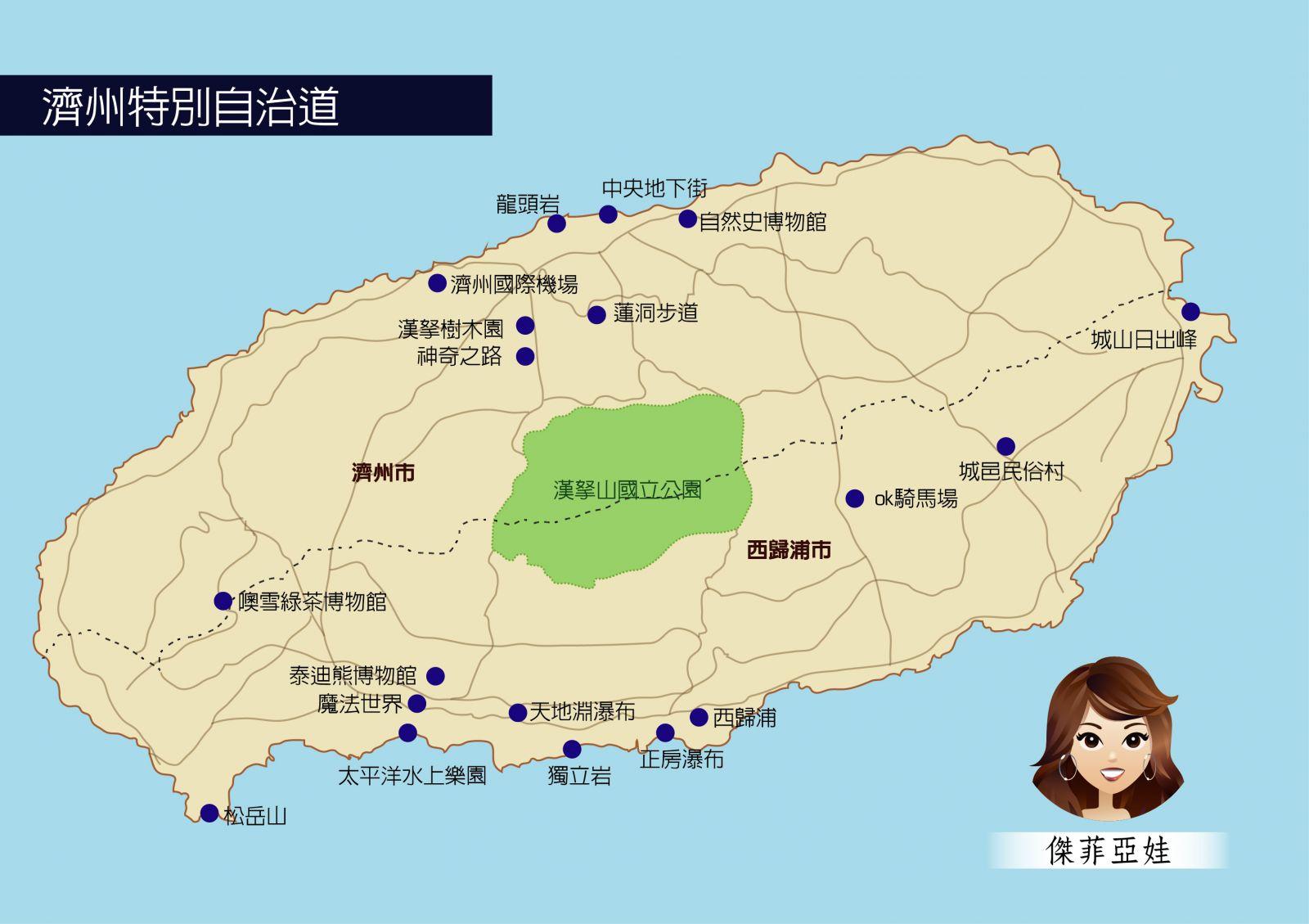 韩国地图英文版全图